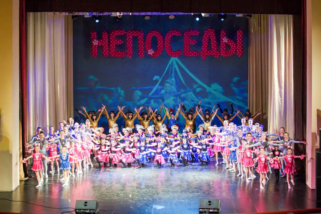 Народный коллектив ансамбль эстрадного танца «Непоседы»