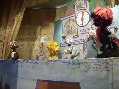 Театр кукол и масок