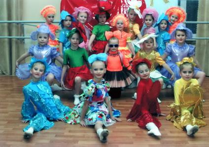 «Непоседы» Ансамбль современного эстрадного танца