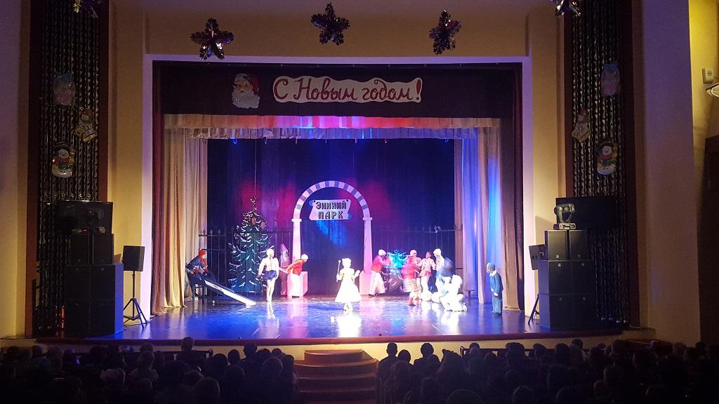 Открытие новогодней елки Ленинского района