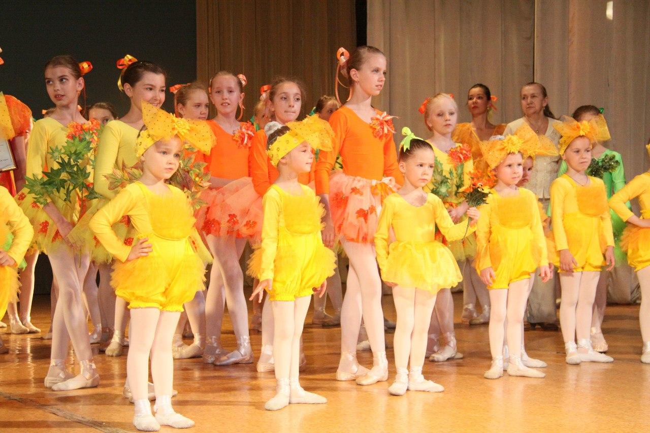 Народный коллектив театр танца «Арабеск»