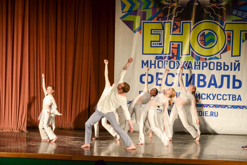 Коллектив «Сюита» получил Гран-при на фестивале «Енот»!