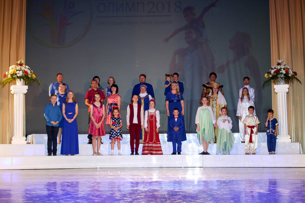 Гала-концерт с участием финалистов 6-го областного конкурса «Семейный Олимп»
