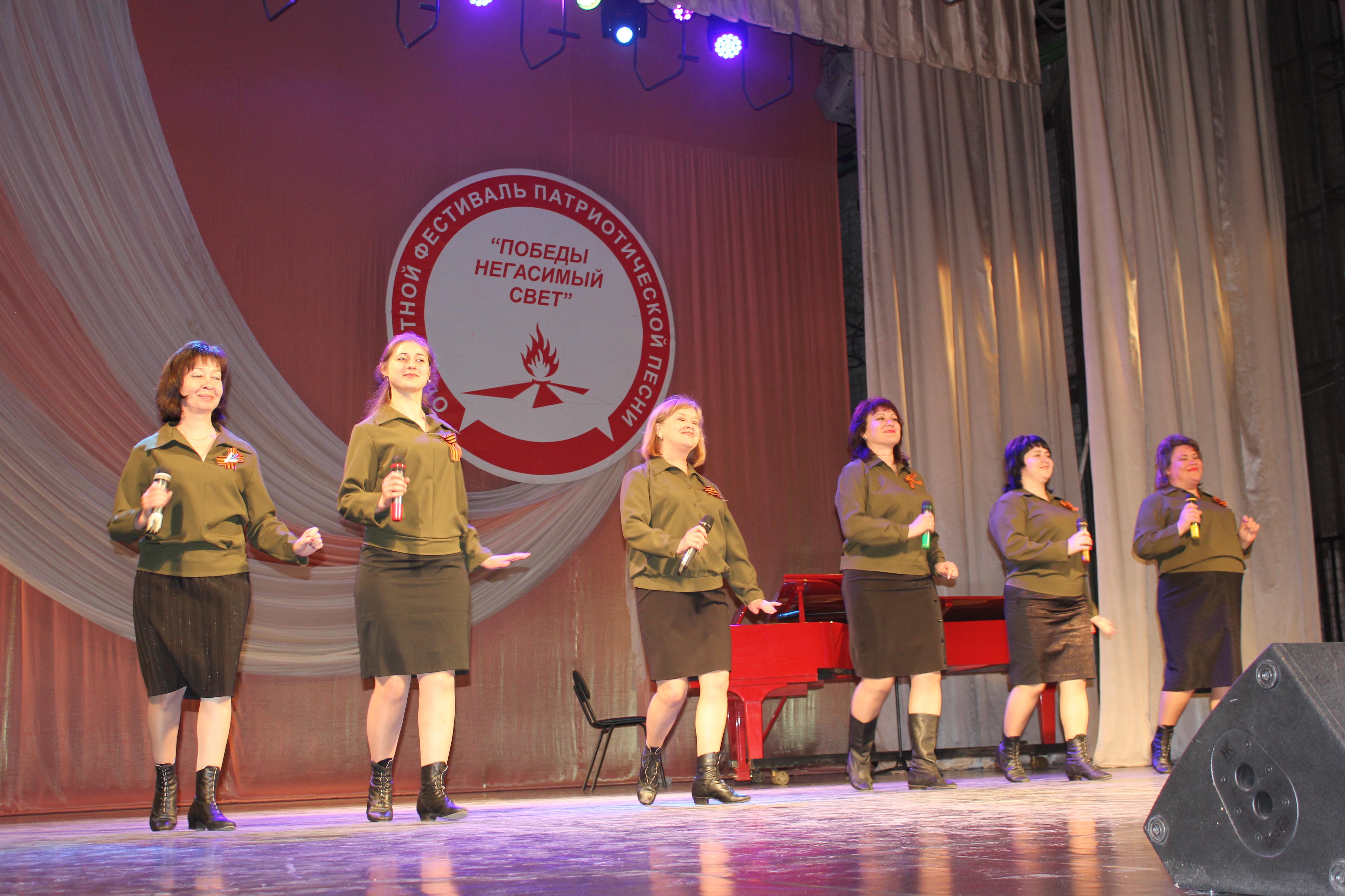 Итоги областного фестиваля патриотической песни «Победы негасимый свет»