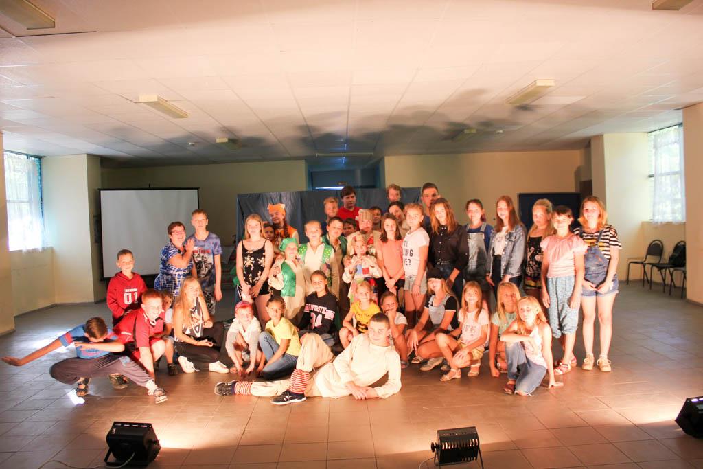 Выступление  Народного коллектива театра драмы  «Свободной театр» в лагере «Мечта»