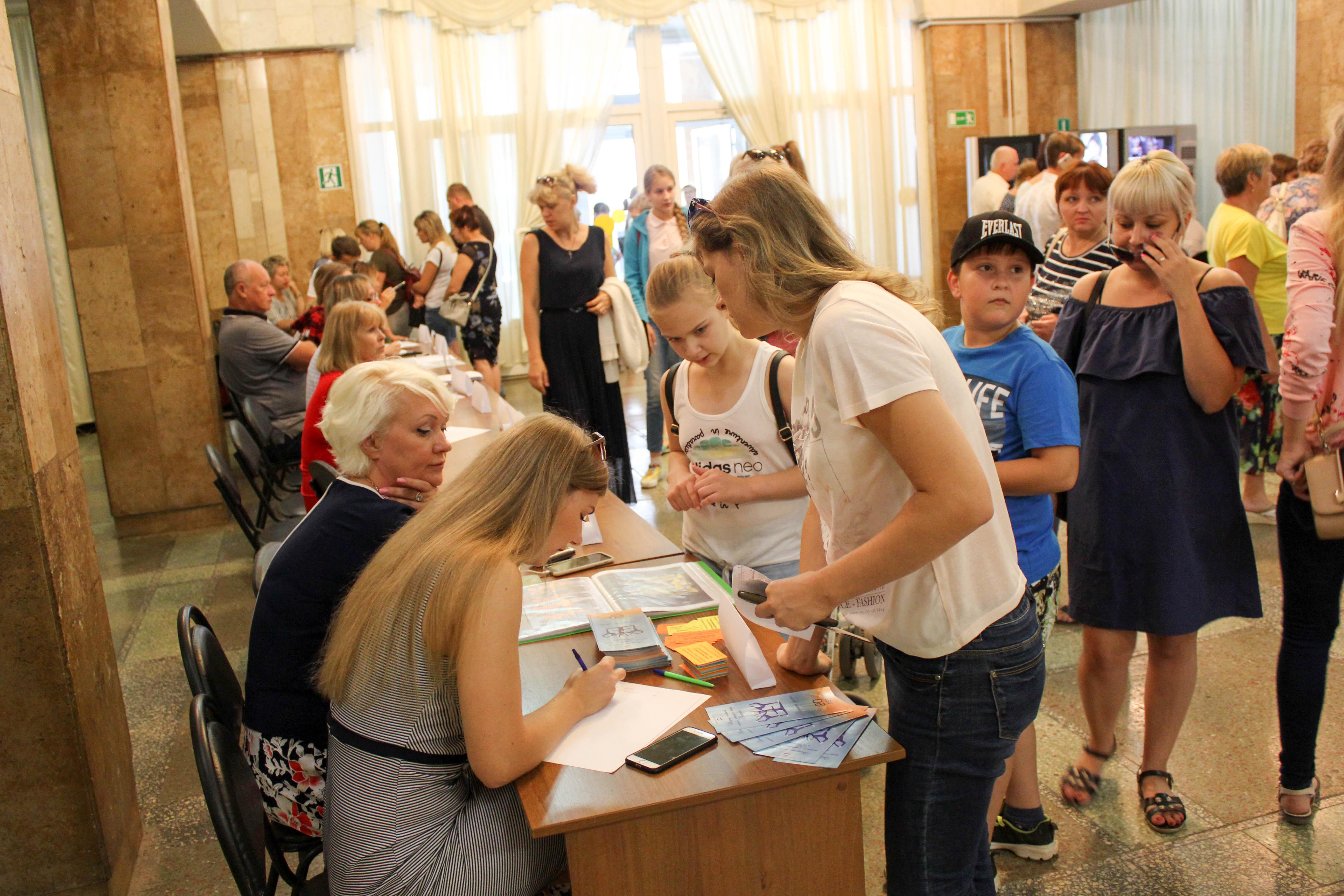 День открытых дверей в ДК «Россия»