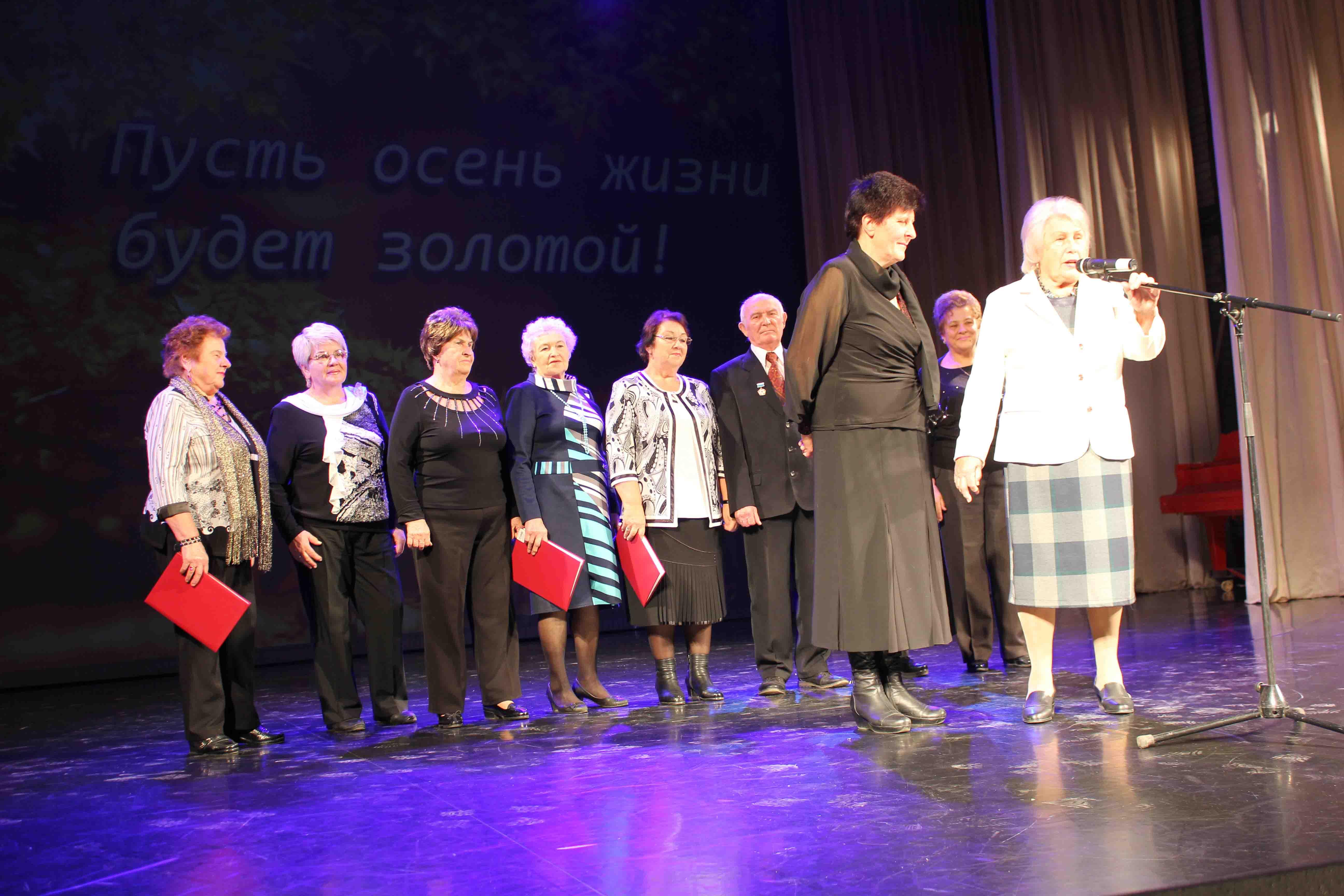 День пожилого человека для заводчан-ветеранов ОАО «СЭПО» и КБ «Электроприбор»