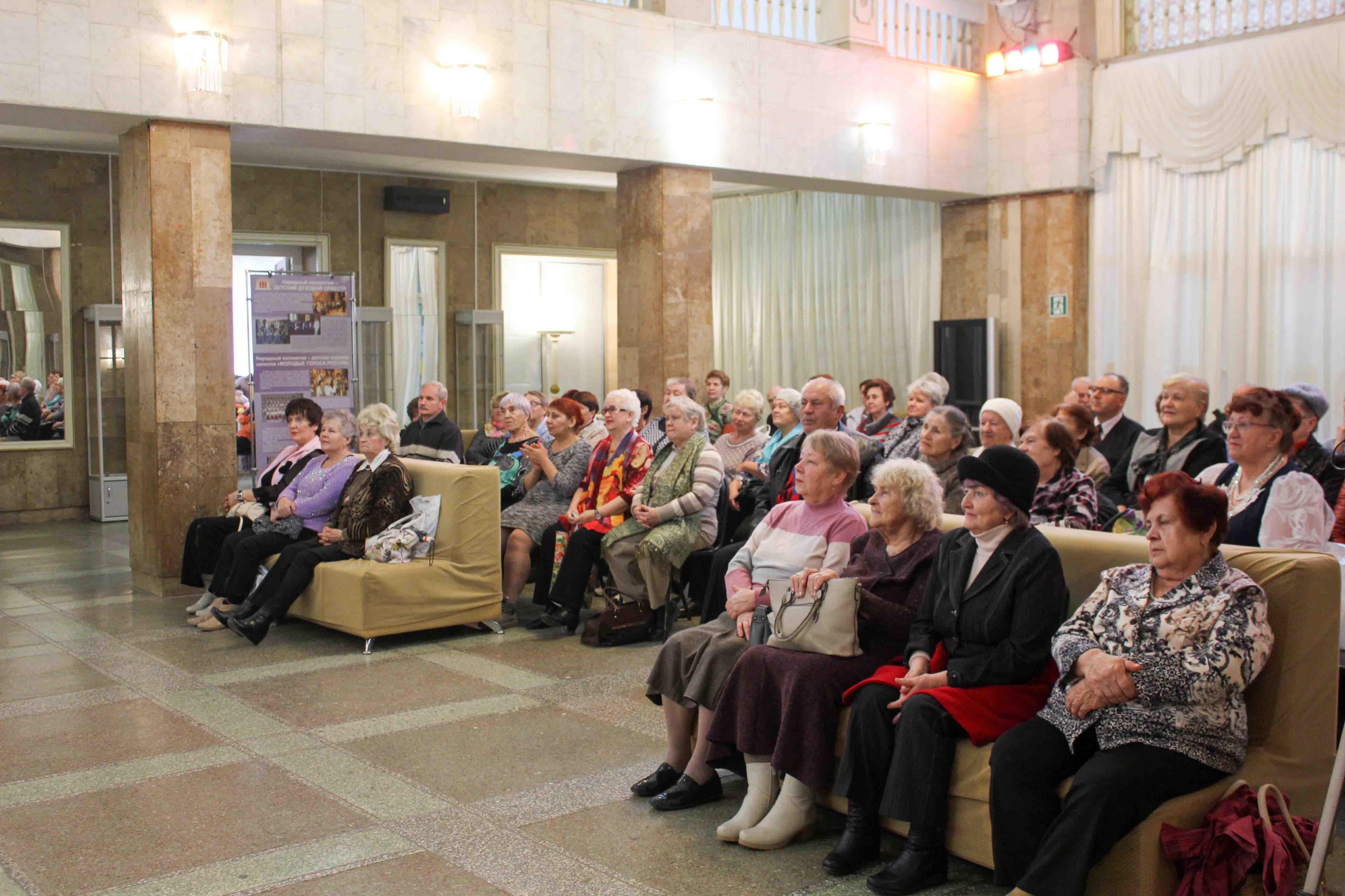 Творческая встреча «Я люблю, когда шумят березы» в ДК «Россия»