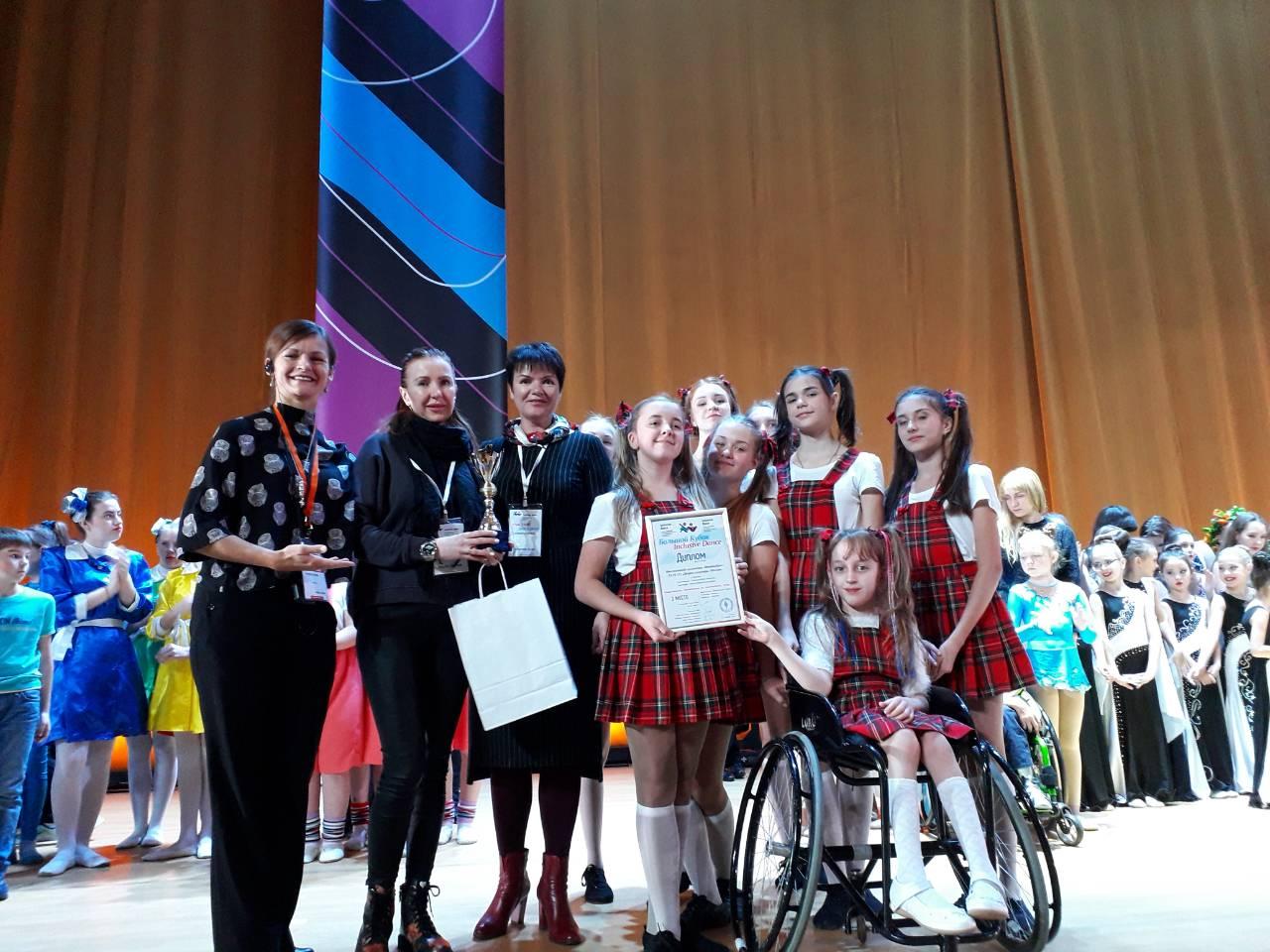 Инклюзивный коллектив «Фантазеры» ДК «России» вошел в тройку сильнейших на фестивале «Inclusive Dance Volga» в г. Москва