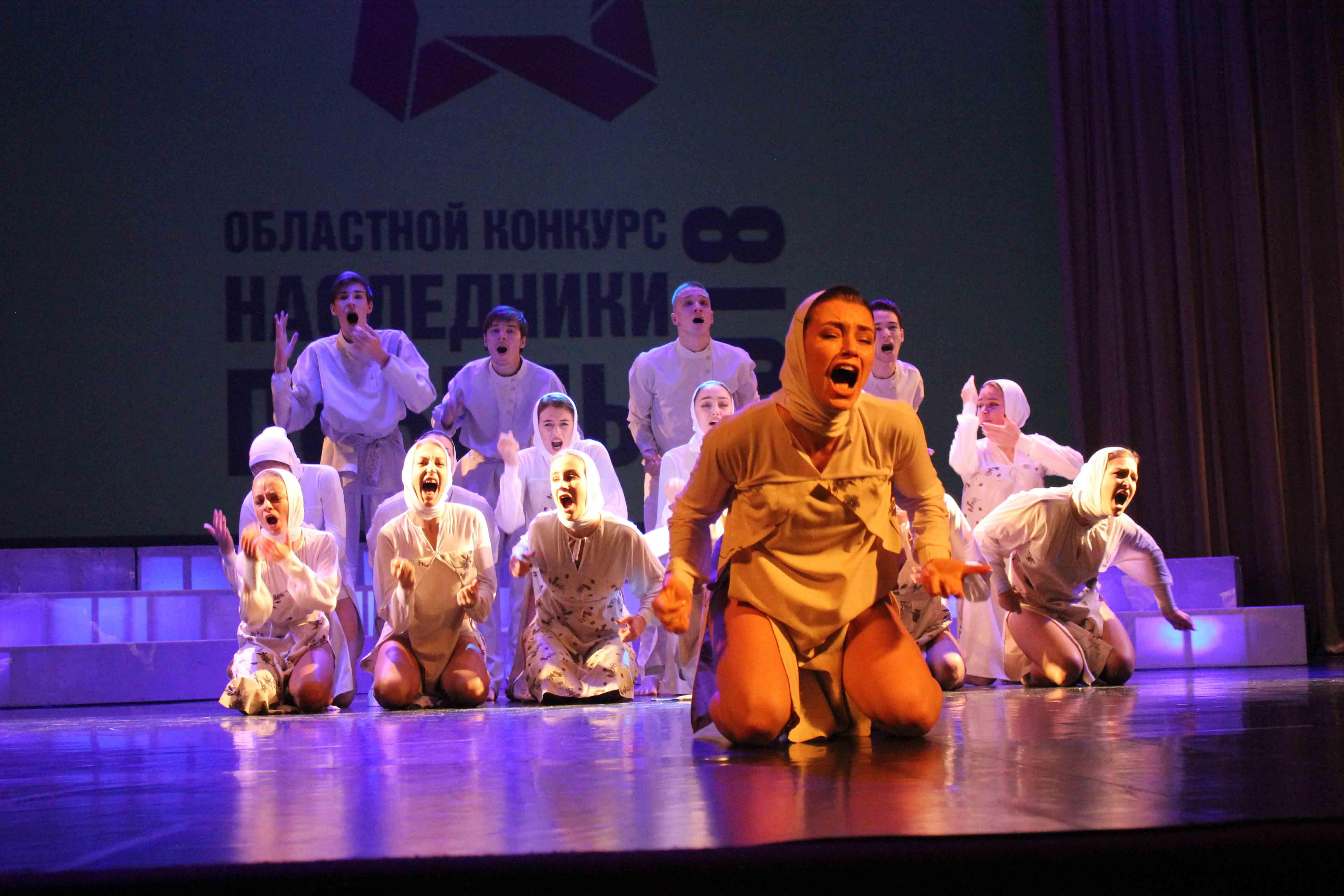 Гала-концерт областного патриотического творческого конкурса «Наследники Победы»