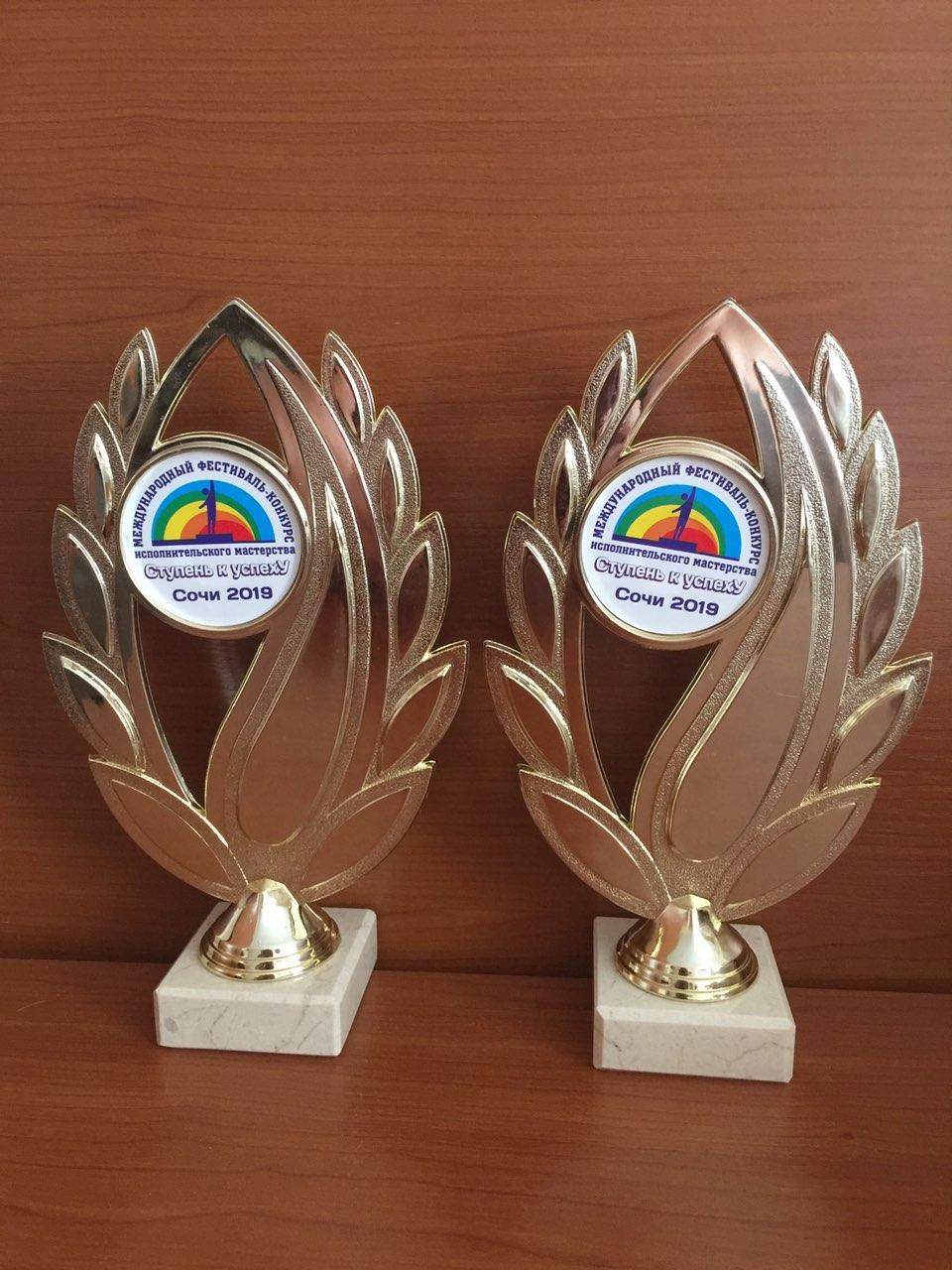 Народный коллектив ансамбль эстрадного танца «Непоседы» стал лауреатом в г.Сочи