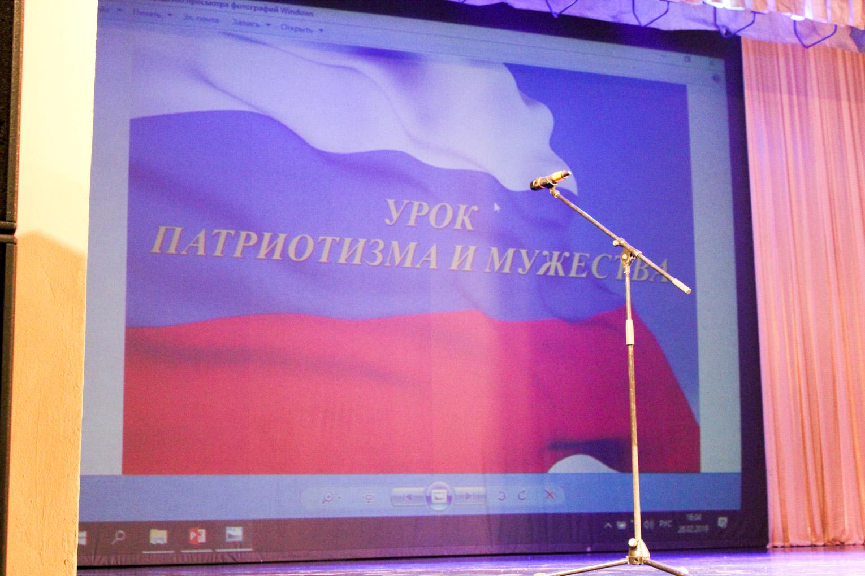 Слет отрядов движения «Юный друг полиции» города Саратова
