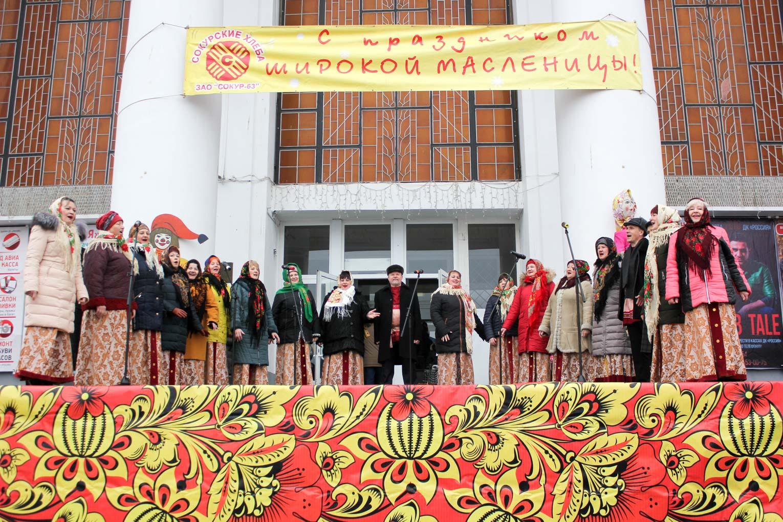 «Широкая Масленица» на площади Ленина у ДК «Россия»