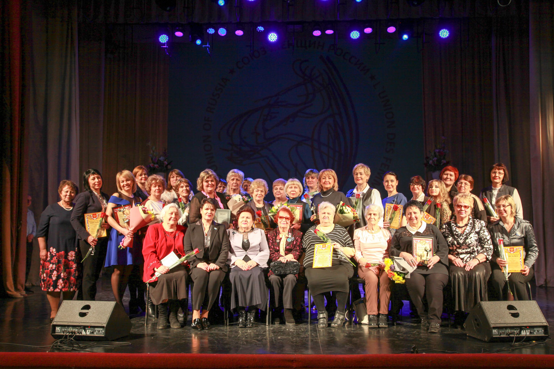 4-й Слет женщин Саратовского городского отделения РОО «Союз женщин России» состоялся в ДК «Россия»