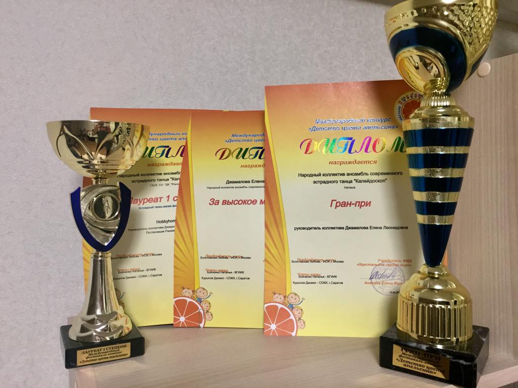 Поздравляем ансамбль «Калейдоскоп» с победой!