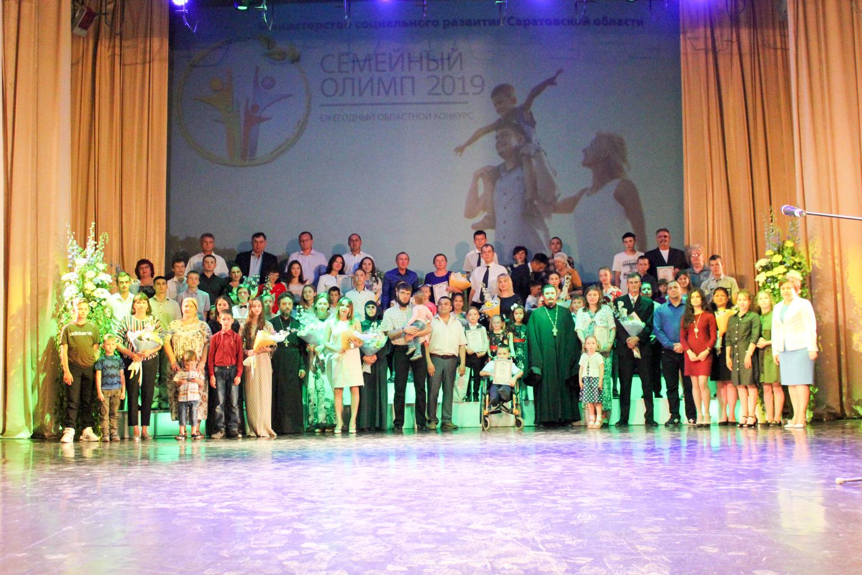Торжественное мероприятие к Международному дню семьи — «Семейный Олимп — 2019»