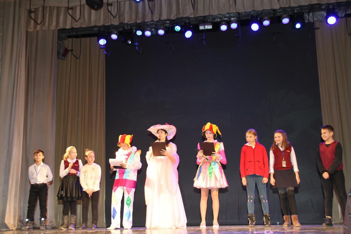 Театрализованная шоу – программа «Страна Театралия» для школьников