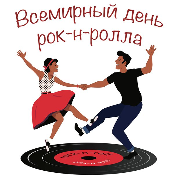Участвуй в челледже вместе с ДК «Россия» (@dk_rossiya)!
