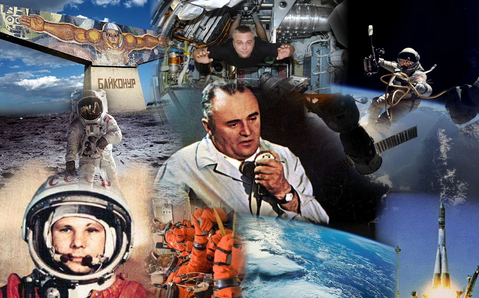 Видео-концерт ко Дню Космонавтики «50-летняя годовщина первого полета человека в космос»