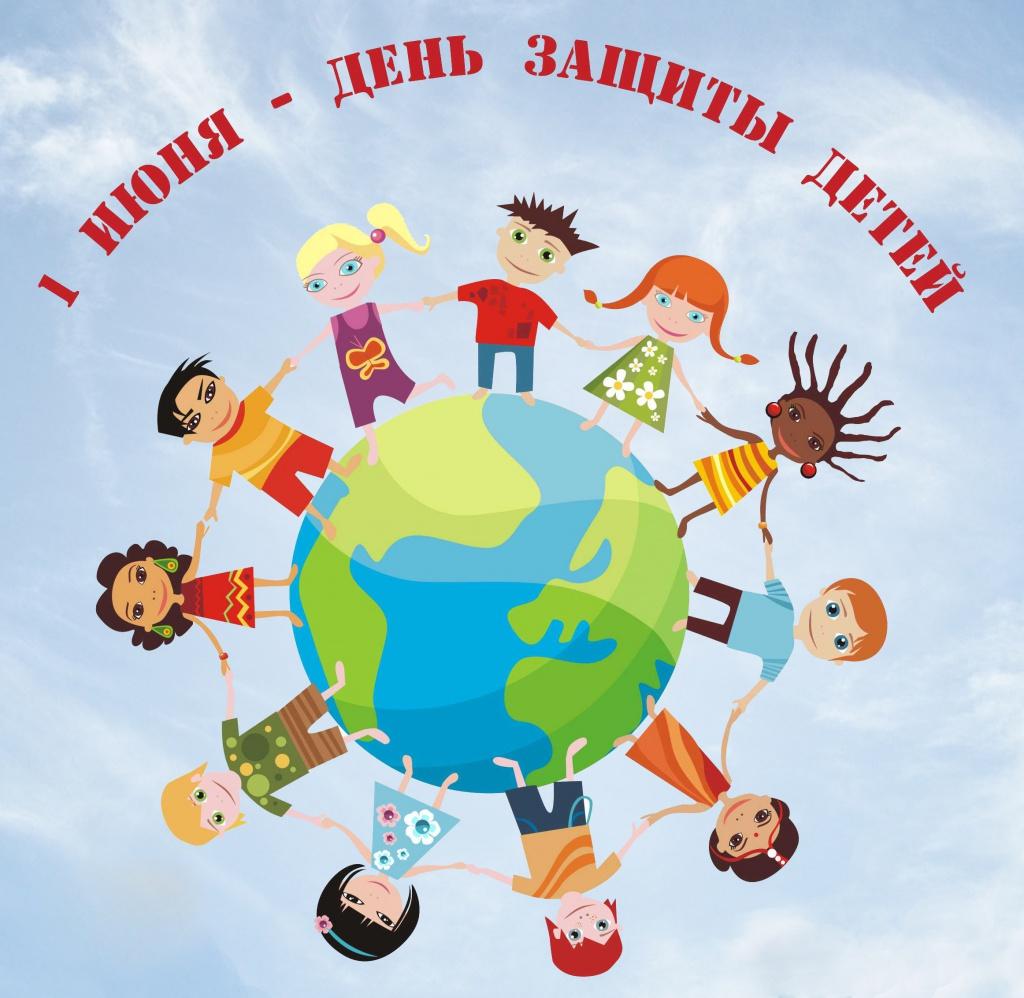 «Калейдоскоп» поздравляет всех с праздником!