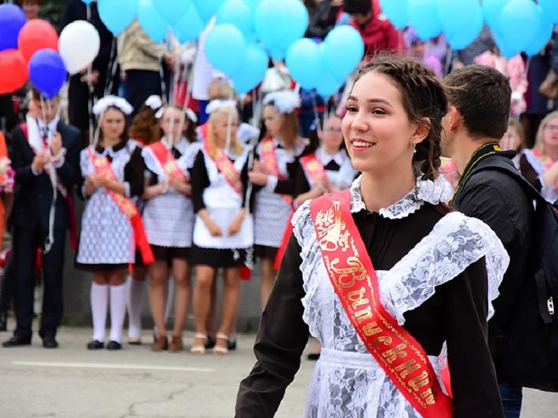 Выпускникам от «России»
