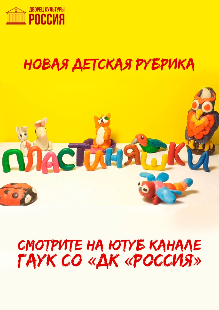 Пластиняшки «Собачка» выпуск 17