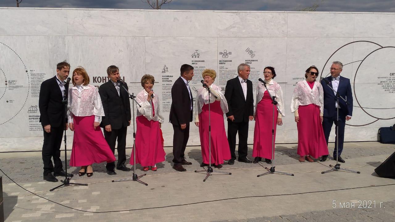 Вокальный ансамбль «Ретро» выступил в парке покорителей космоса