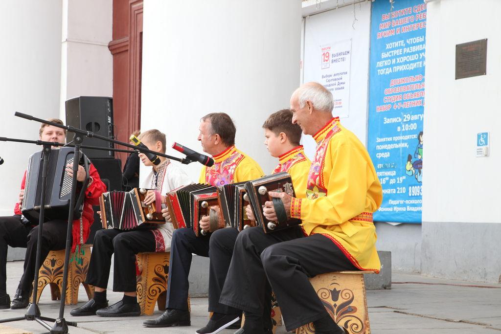 Концерт ко Дню города Саратова для жителей Ленинского района